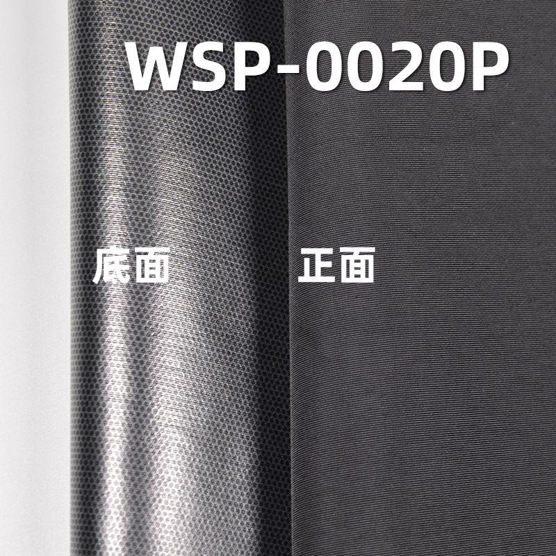 """100%尼龙塔丝隆冲锋衣面料 125g/m2  57/58"""" WSP-0020P"""