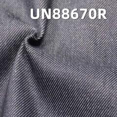 """全棉双层牛仔布 13.8oz 58/59"""" UN88670R"""