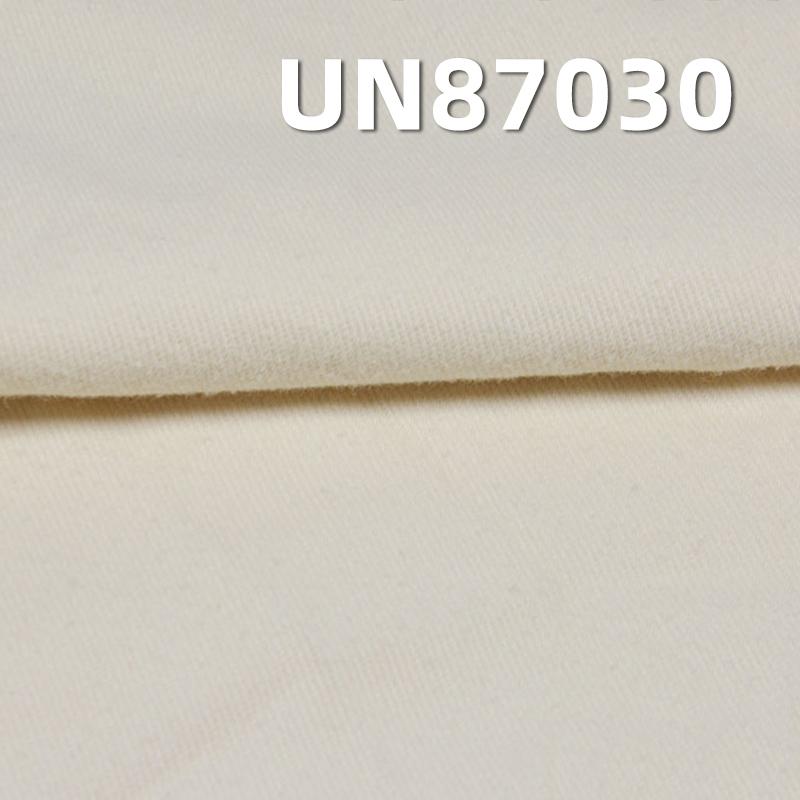 弹力染色针织牛仔 260g/m2 61/63