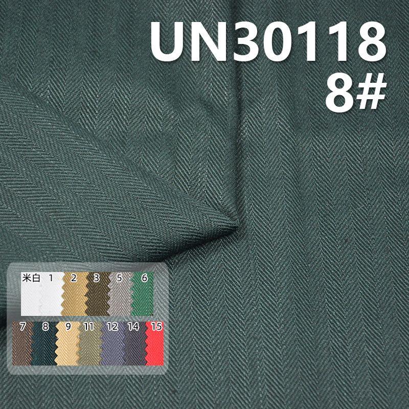"""全棉人字斜 330G/m2  57/58"""" UN30118"""