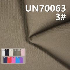 """棉彈斜紋布 253g/m2 50/52"""" 20*16+70D UN70063"""