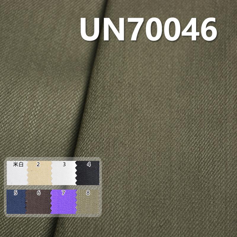 """棉弹粗斜竹节 360g/m2 52/54"""" UN70046"""