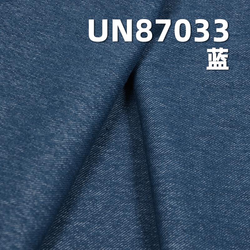 60%棉31%涤纶9%氨纶弹力靛蓝针织牛仔布 8.6oz 61/63
