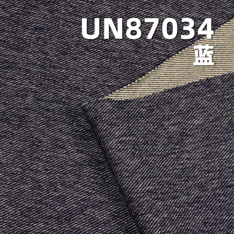 94%棉6%氨纶靛蓝针织牛仔布9oz 62/63
