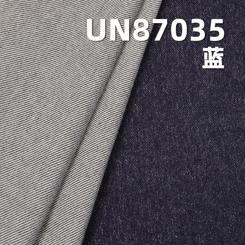 95%棉5%氨纶靛蓝针织牛仔布10.8oz 62/63