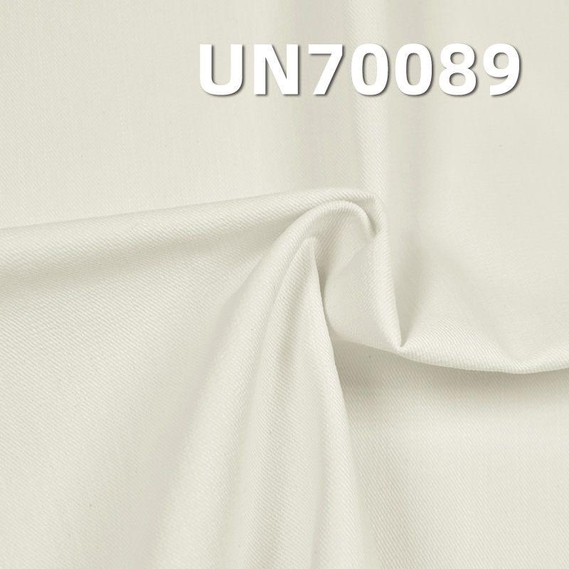 棉弹竹节斜纹 290g/m2 55/56