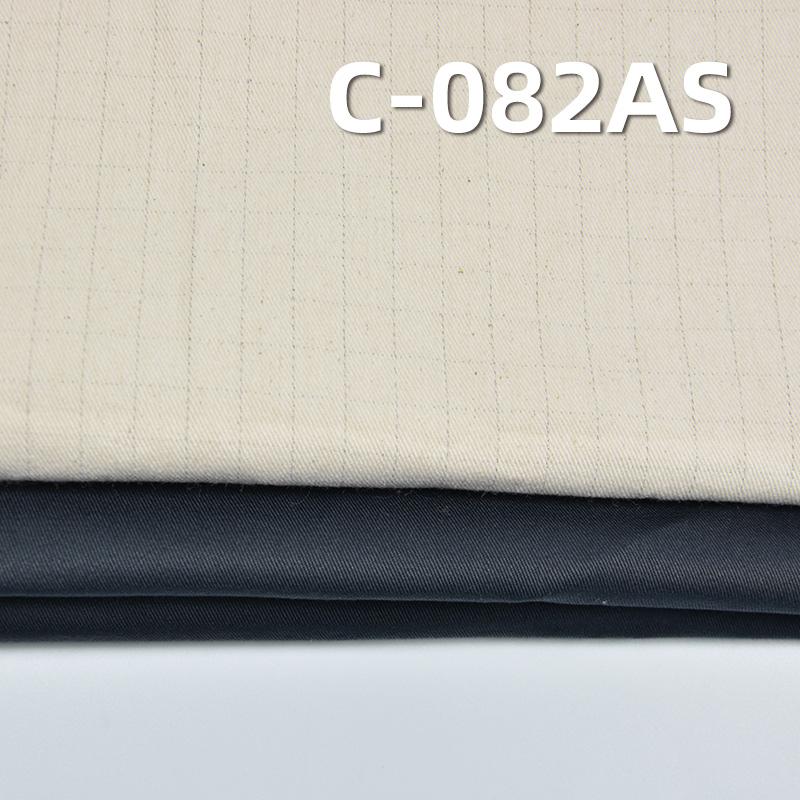 """全棉抗静电斜纹布 230g/m2 57/58"""" C-082AS"""