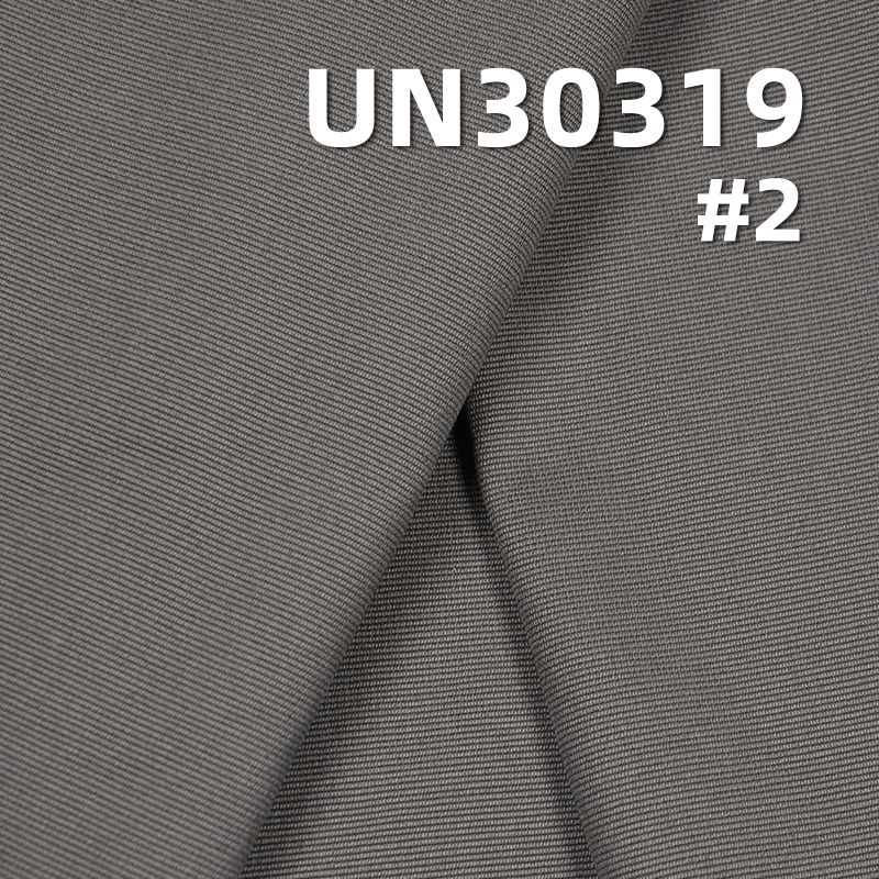 全棉加厚双层小提花染色布 415g/m2 57/58