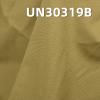 """全棉加厚双层小提花磨毛染色布 布底抓毛 415g/m2 57/58"""" UN30319B"""