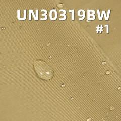 全棉加厚双层小提花磨毛防水染色布 布底抓毛 415g/m2 57/58