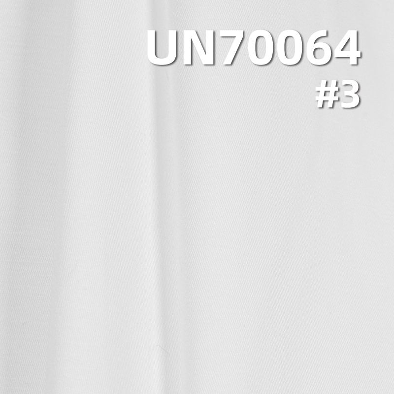 """棉彈力斜紋布 195g/m2 52/54"""" UN70064"""