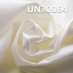 """棉弹力斜纹布 195g/m2 52/54"""" UN70064"""