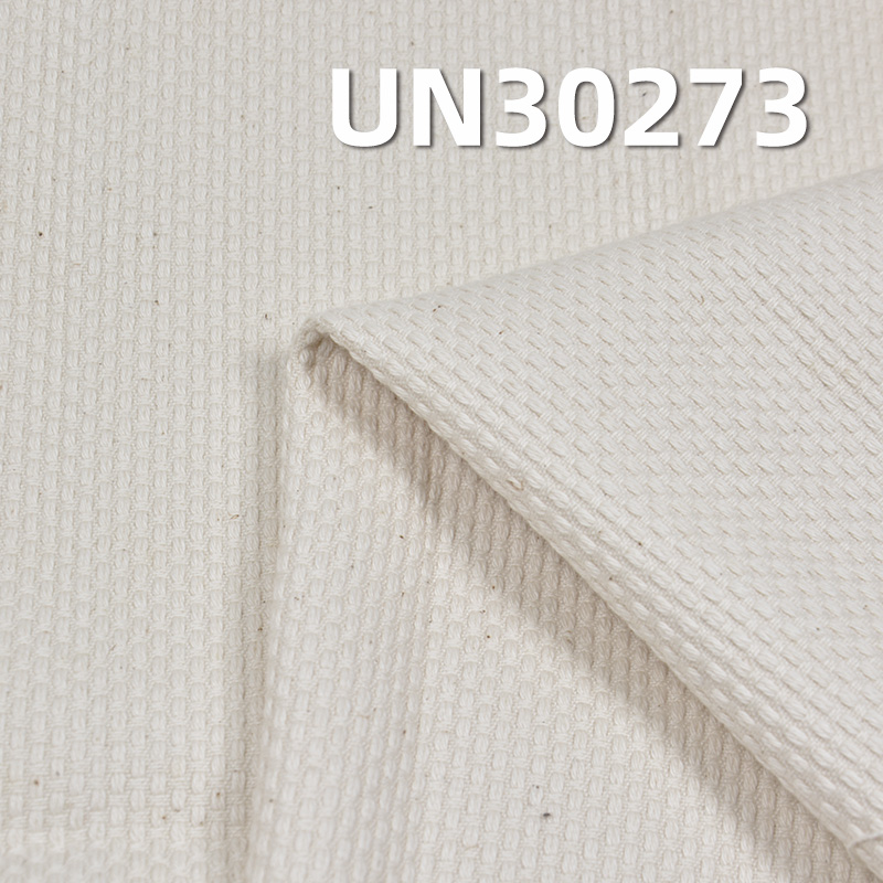 """全棉小提花日本劍道布 406g/m2 59/60"""" UN30273"""
