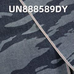 """棉弹提花迷彩牛仔 12OZ 32/33"""" 棉弹提迷彩花色边牛仔布 UN888589DY"""
