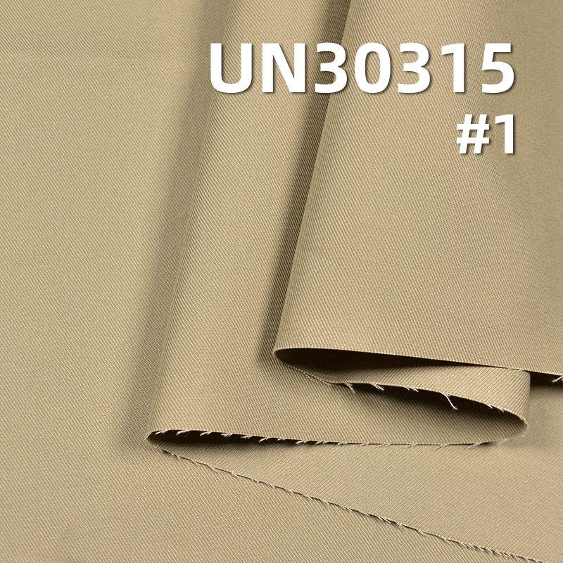 100%棉加厚双层斜紋防水风衣料 350g/m2 57/58