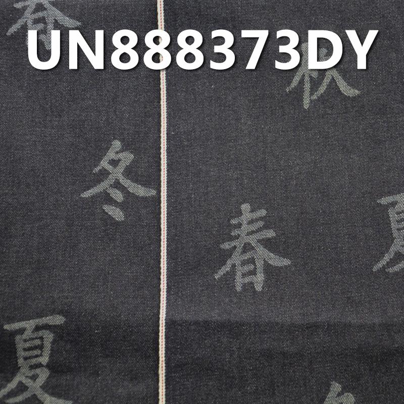 全棉提花牛仔布 11oz 32/33