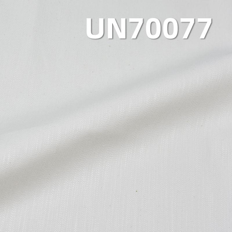 棉弹竹节斜 350g/m2 52/54