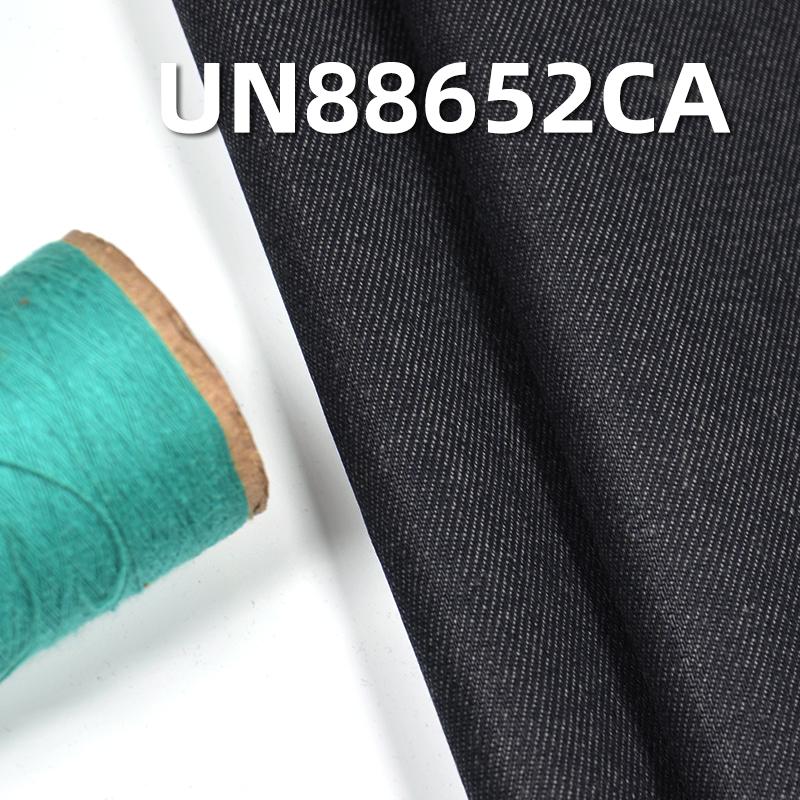 棉彈直竹斜纹加透氣胶牛仔布 抗菌 52/54