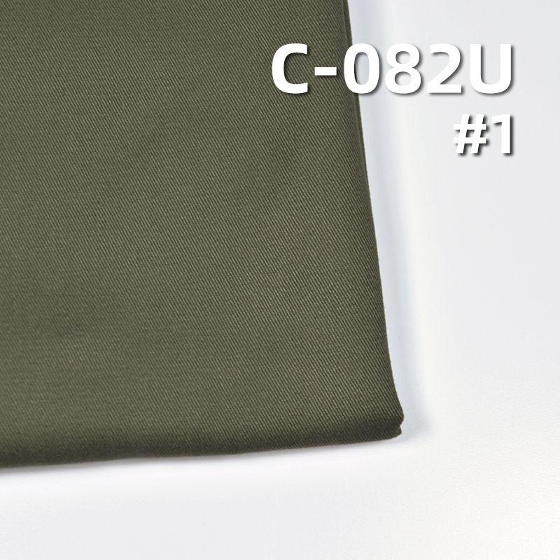 全棉磨毛斜紋 抗紫外线 235g/m2 57/58