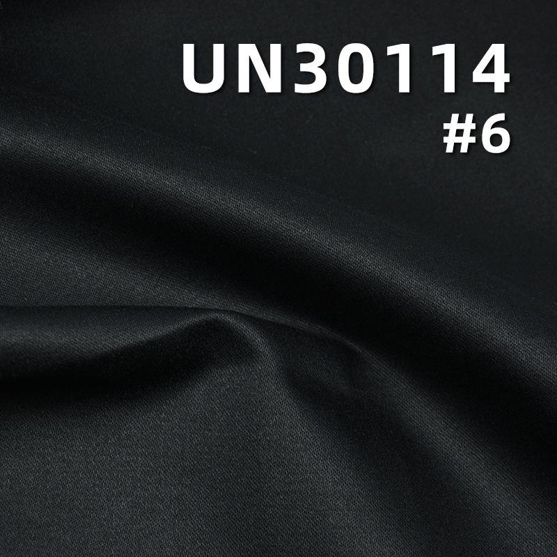 """全棉色丁斜 280g/m2  57/58"""" UN30114"""