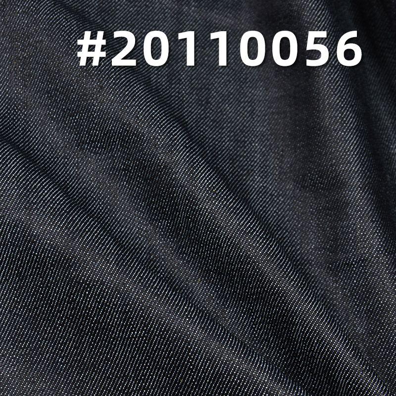 棉弹退浆斜纹竖竹牛仔 10.5OZ 61/62