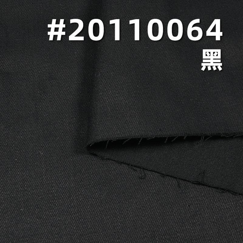 棉弹退浆斜纹竖竹牛仔 10OZ 58/59