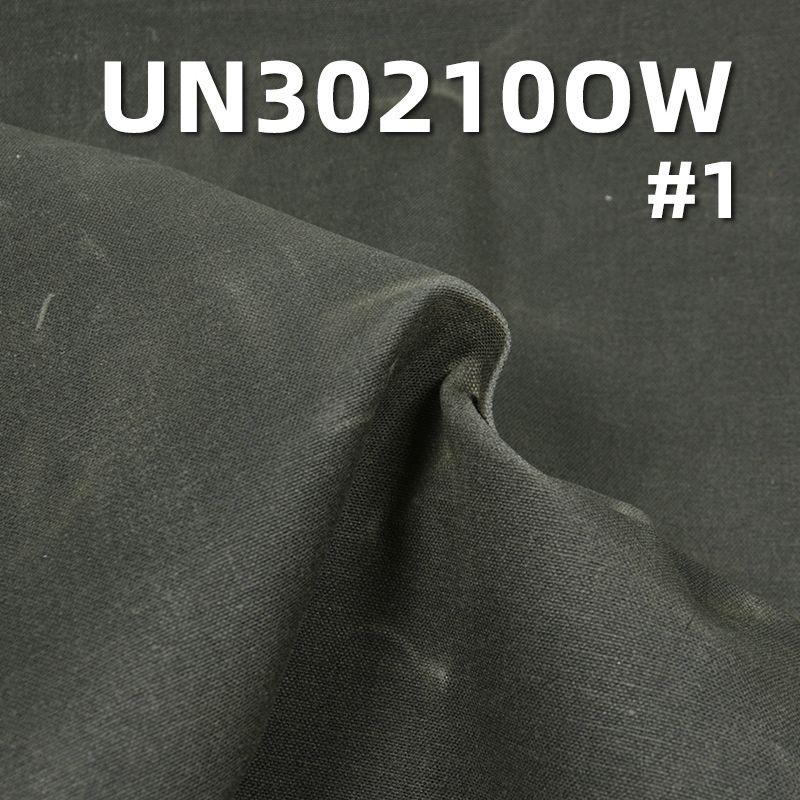 """全棉双經單緯帆布 油蜡470g/m2 57/58"""" UN30210OW"""