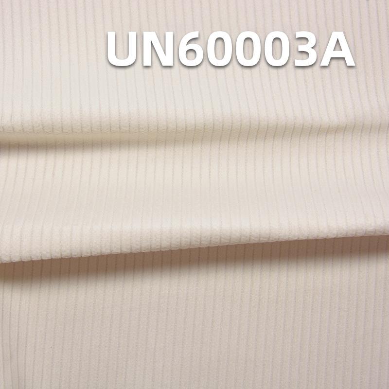 全棉6坑4片燈芯絨 295g/m2 57/58