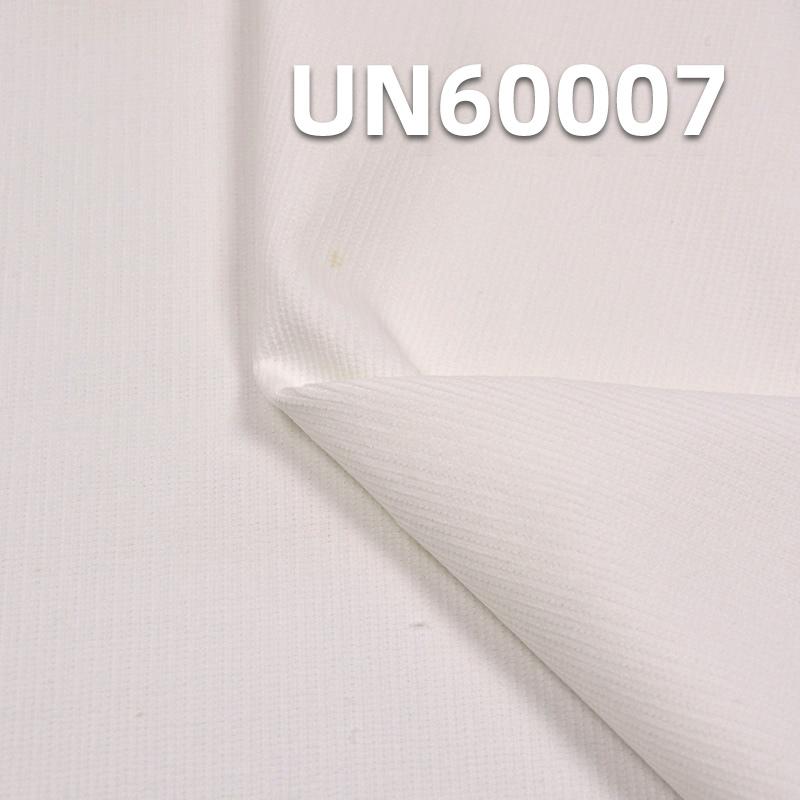全棉16坑灯芯绒 210g/m² 43/44