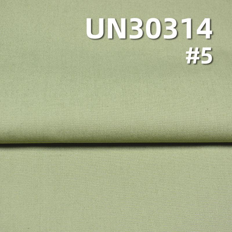 """全棉横直竹节双经单纬帆布 274g/m2 56/57"""" UN30314"""
