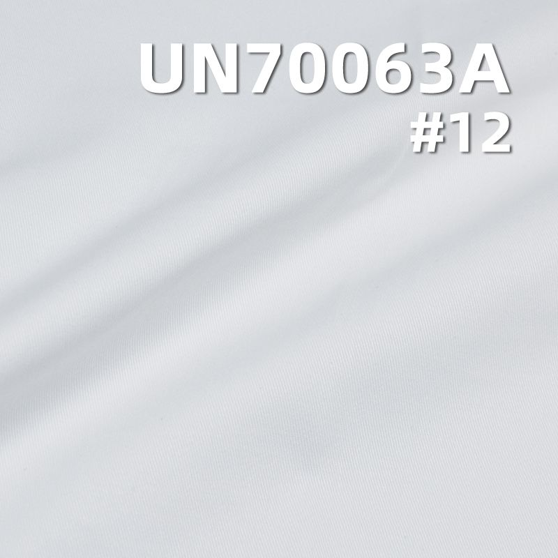 """97%棉3%彈斜紋染色布 253g/m2 56/57"""" UN70063A"""