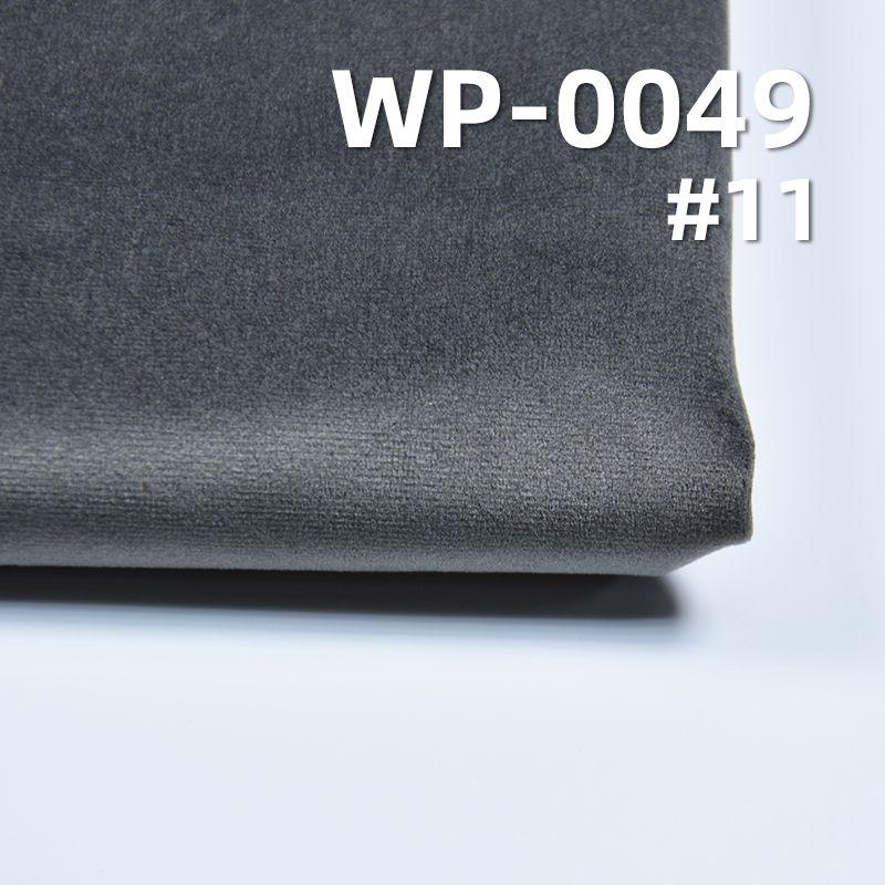 """300g丝绒布 300g/m2 57/58"""" WP-0049"""