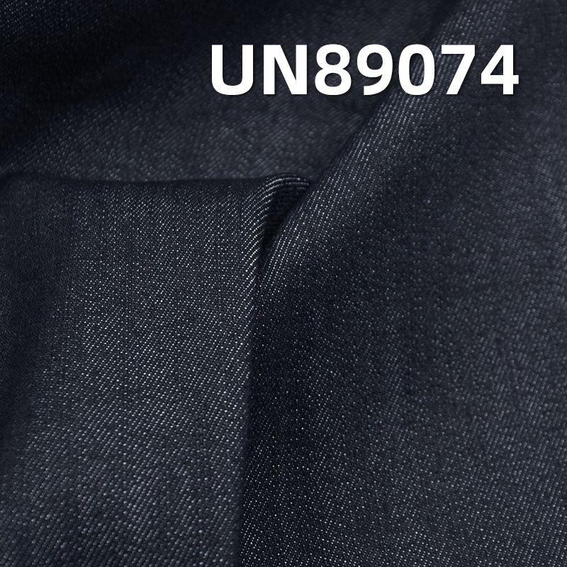 弹力竖竹牛仔布 9.5oz 57/59