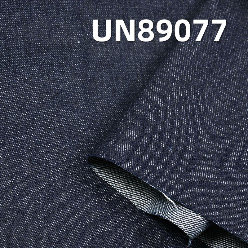 """左斜超柔牛仔布 9.8oz 58/59"""" UN89077"""