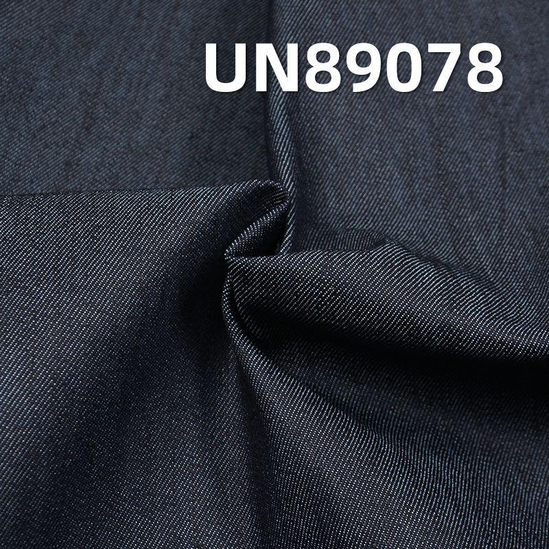 """超弹横竖竹节牛仔布 9.7oz 49/51"""" UN89078"""