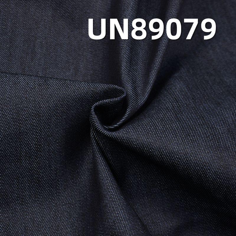 """竖竹超弹牛仔布 9.7oz 49/51"""" UN89079"""