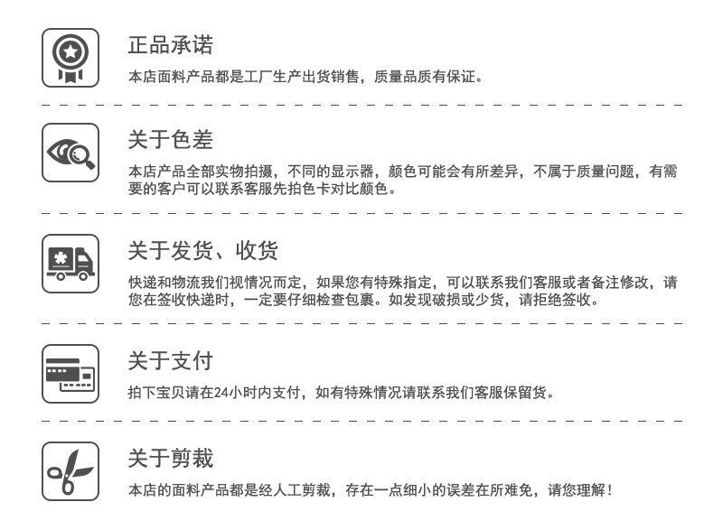 """涤棉学生布 7.5oz 58/59"""" UN89080"""