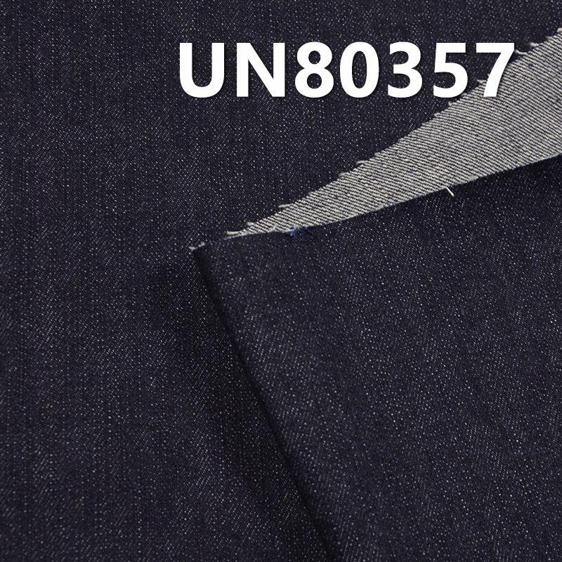 99.1%棉0.9%彈竹節右斜牛仔布 56/57