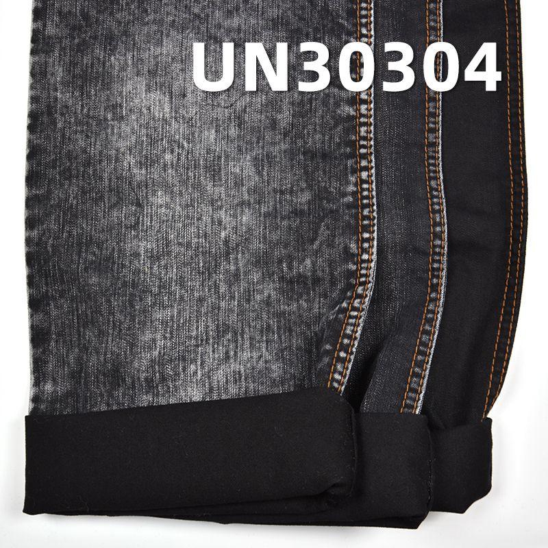"""100%棉直竹色丁布 320g/m2 57/58""""  UN30304"""