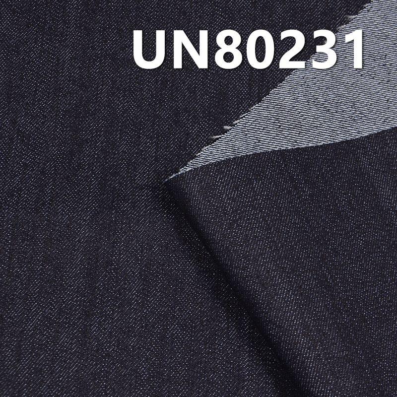62.6%棉37%涤0.4%弹竹節右斜牛仔布 57.5