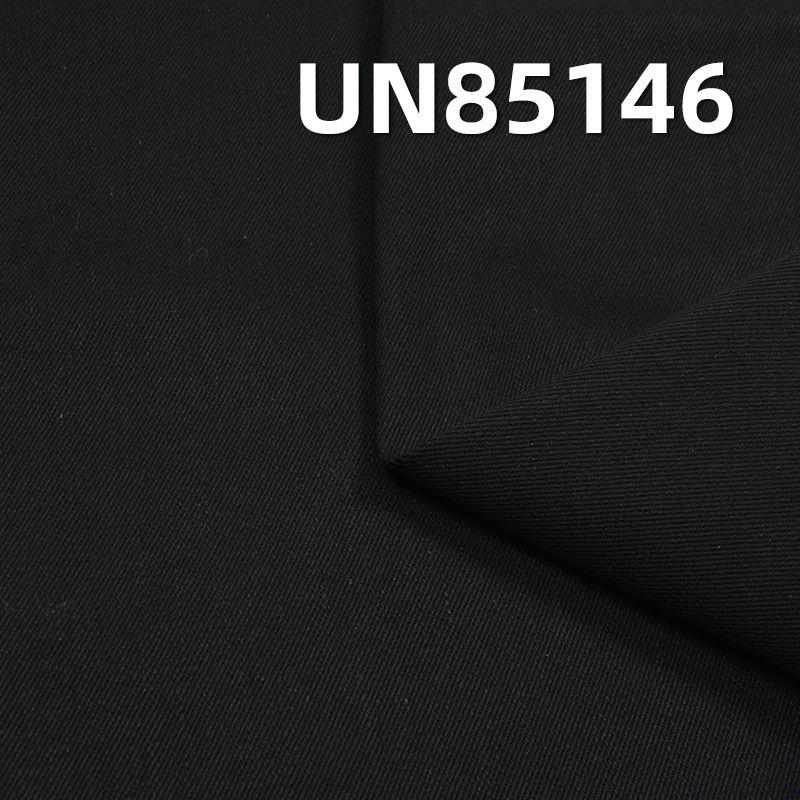 黑面黑底横直竹节牛仔布 13.3OZ 66/67