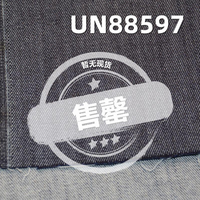 棉弹力竹节牛仔布 9.5oz 52/54