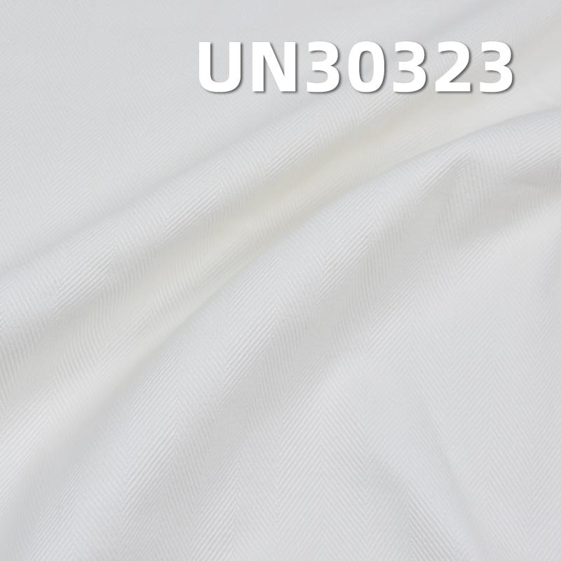 全棉加厚双股雙面超寬人字斜 380g/m2  57/58