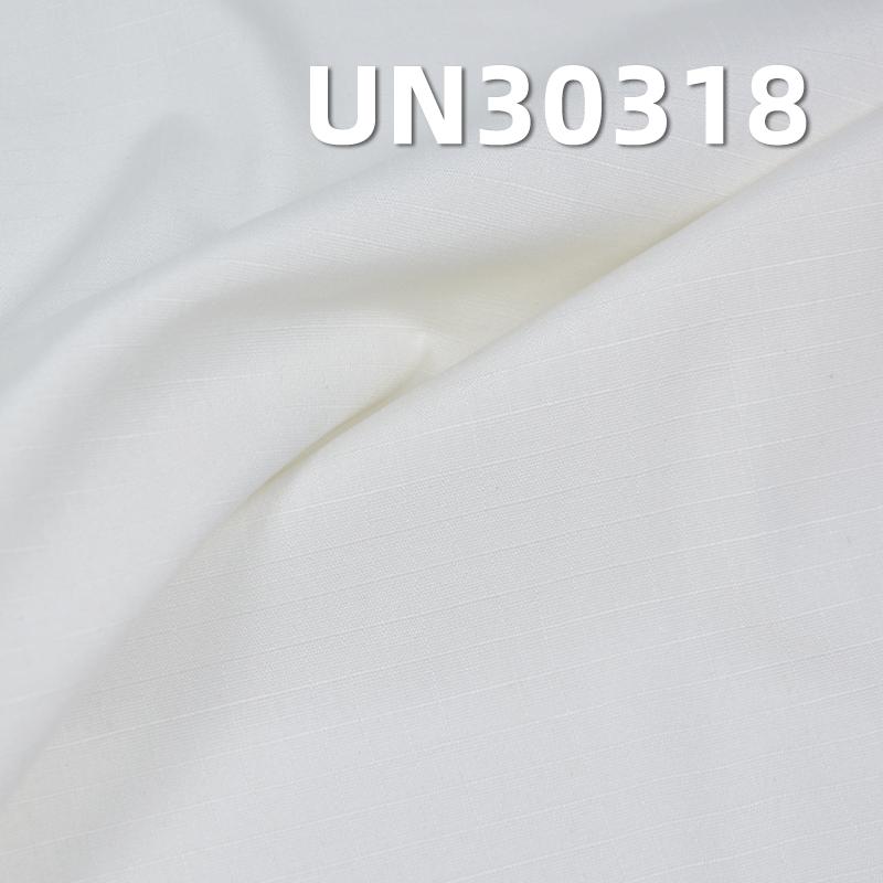 全棉格仔布(6MM*6MM) 200g/m2 56/57