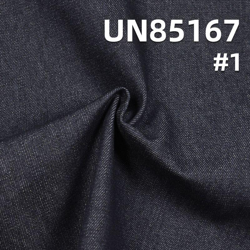 100%棉右斜纹牛仔布(10.2oz)58/59