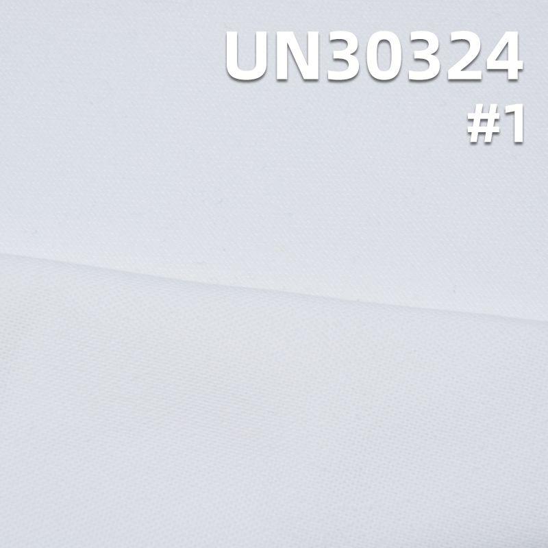 """全棉加厚精梳磨毛大粗斜 305g/m2  57/8"""" UN30324"""