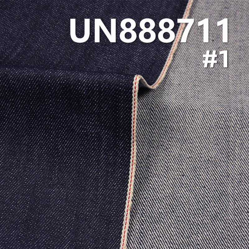 【特价】100%棉竖竹右斜红边牛仔布 30/31