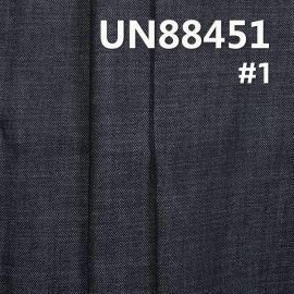 全棉竹节右斜牛仔 13.3oz 58/59