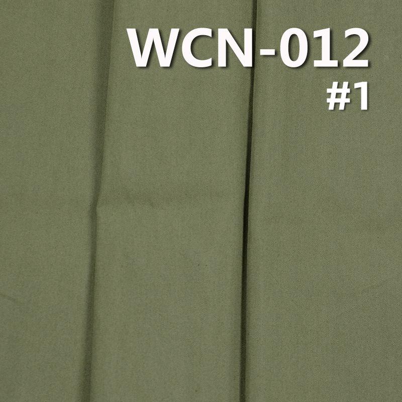 """高密棉锦双经单纬磨毛防水染色帆布 140g/m2 57/58""""  WCN-012"""