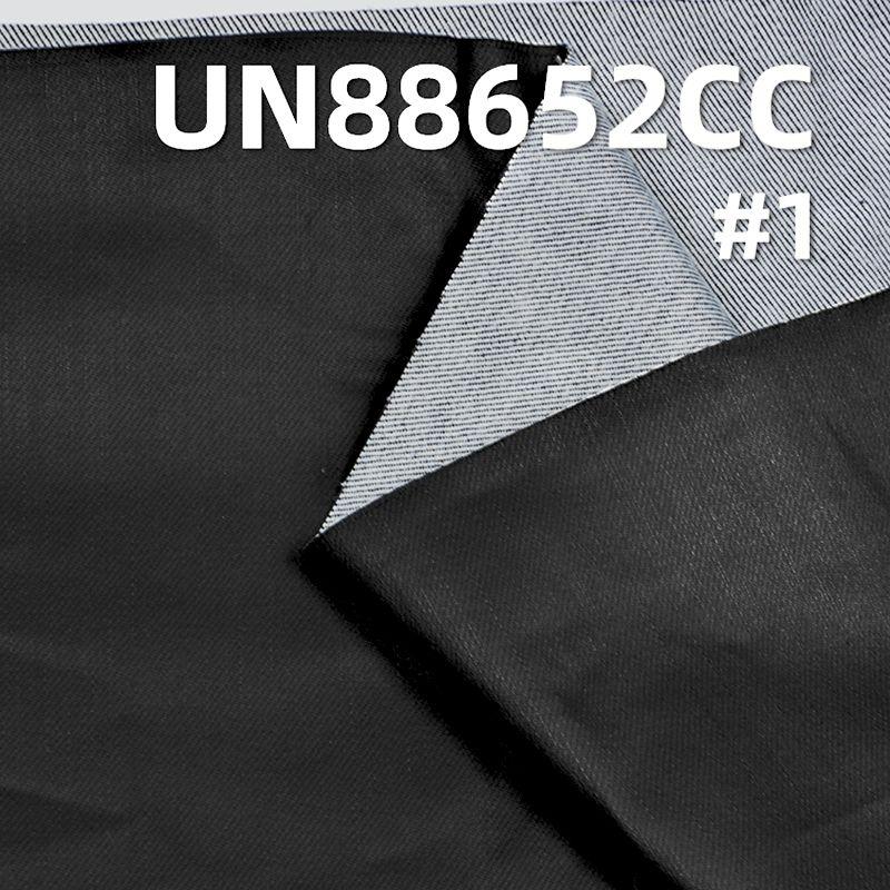 现货斜纹牛仔布 涂层 99%棉1%氨纶 棉弹直竹加胶牛仔布11.5安士